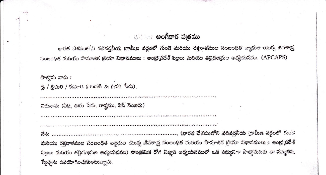 APCAPS_CONSENT_TELUGU cutting